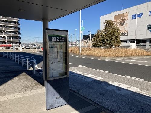 浦和美園バス乗り場2