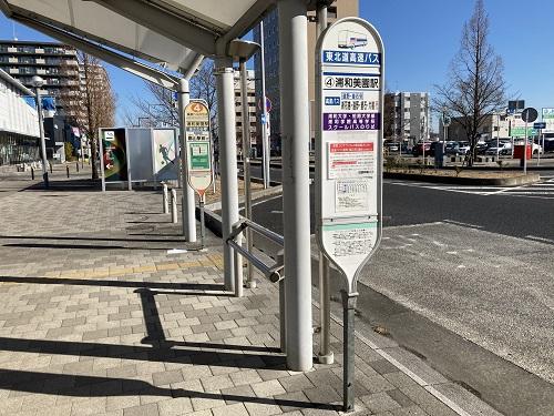 浦和美園東口バス乗り場4