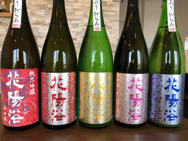 waraku浦和美園のお酒