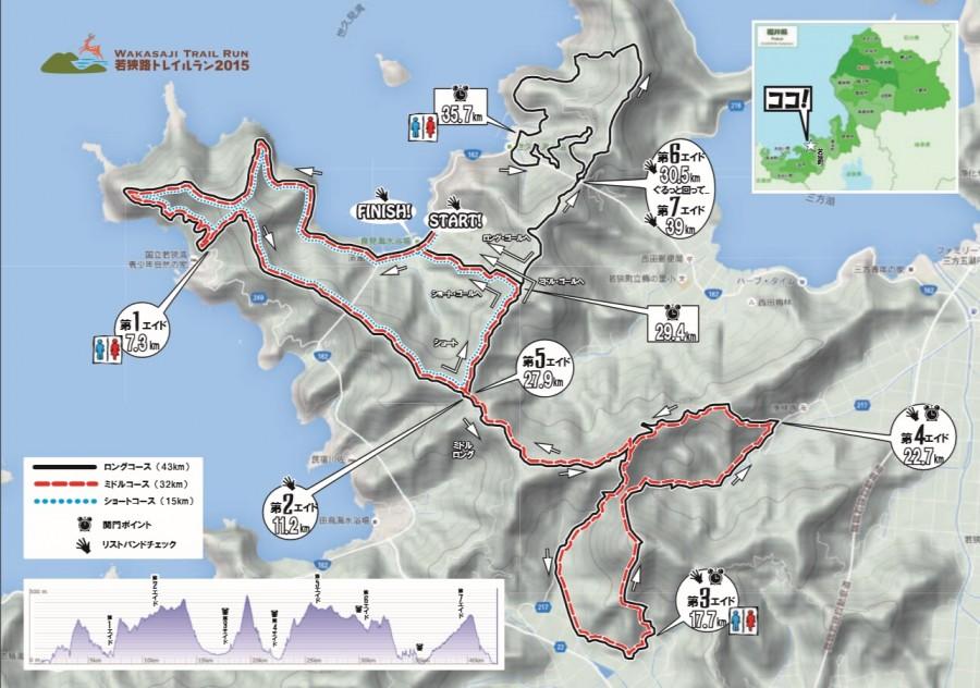 若狭路トレイルランコース