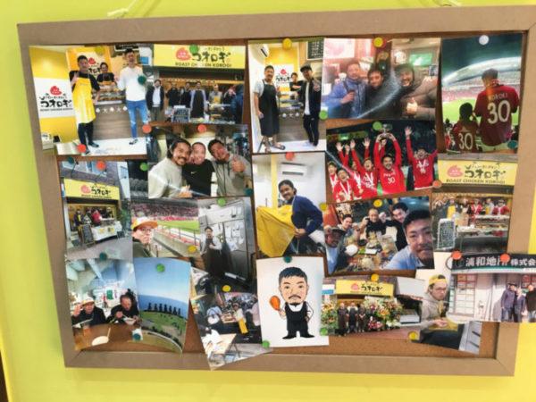 ローストチキンコオロギ店内写真