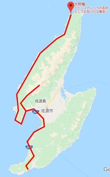 佐渡島ツーリング④