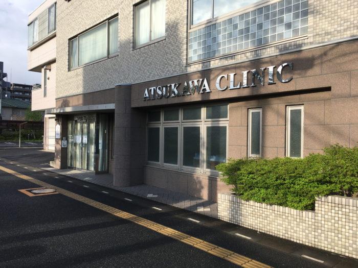 東川口産婦人科厚川医院