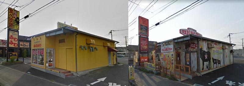 ジャンボランドリーふわふわ浦和美園店 テキサスステーキ