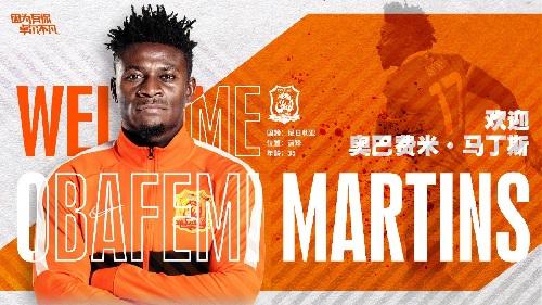 Obafemi Martins 武漢
