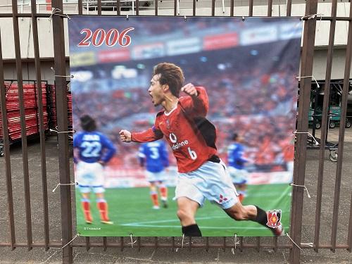 埼スタフラグ2006