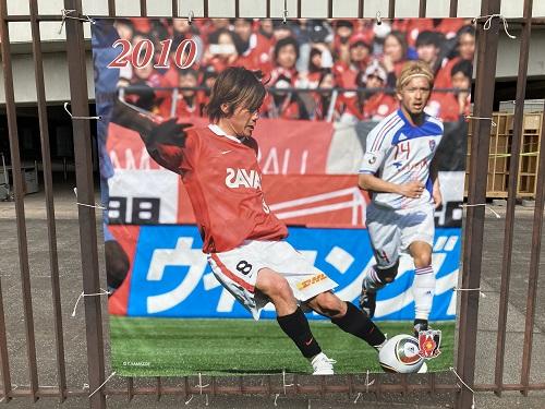 埼スタフラグ2010