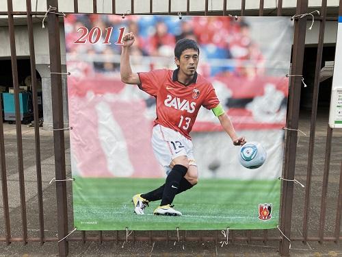 埼スタフラグ2011