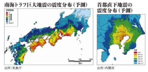 南海トラフ巨大地震